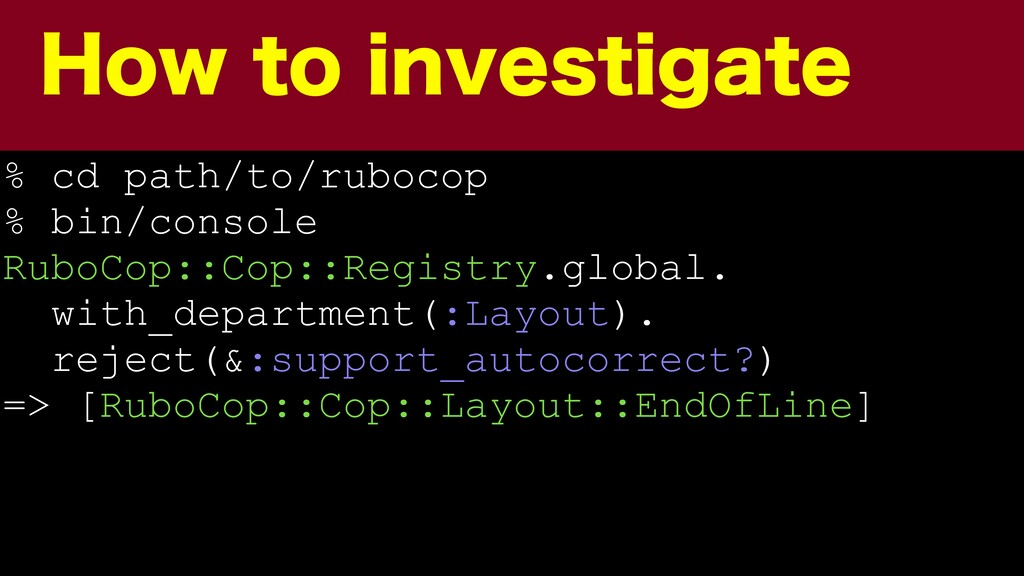 )PXUPJOWFTUJHBUF % cd path/to/rubocop % bin/c...