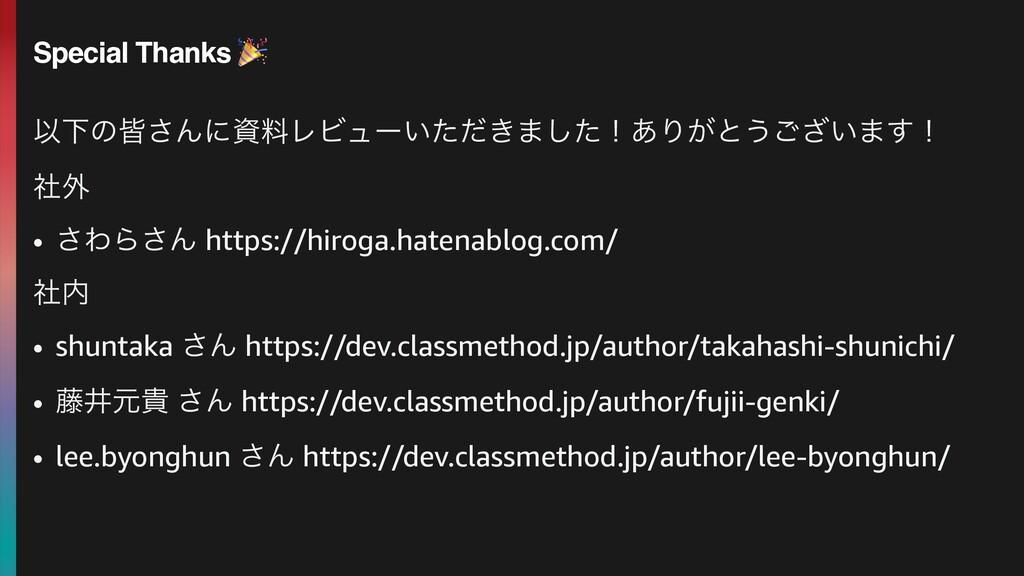 ࣾ֎ • ͞ΘΒ͞Μ https://hiroga.hatenablog.com/ ࣾ • ...