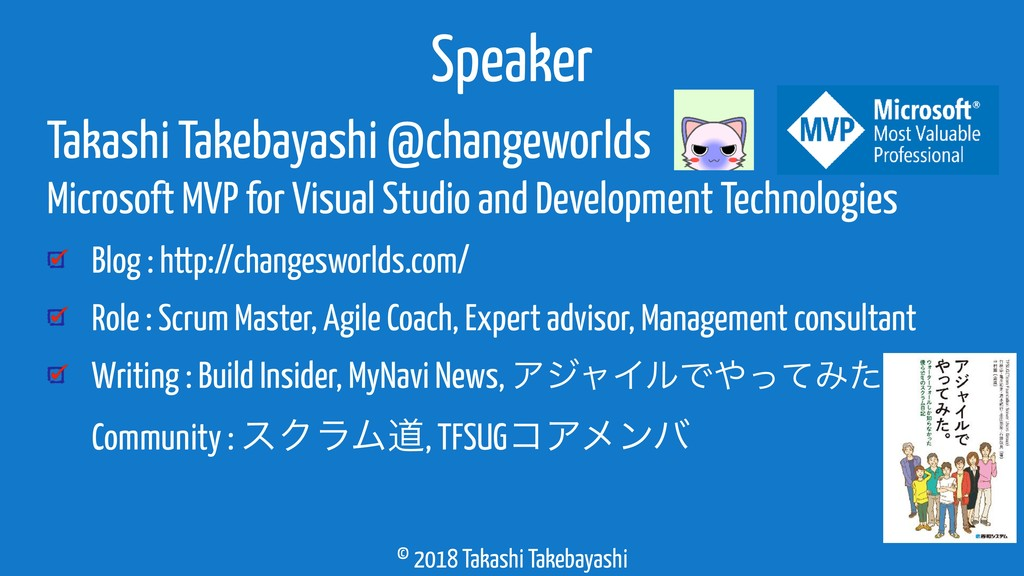 © 2018 Takashi Takebayashi Takashi Takebayashi ...