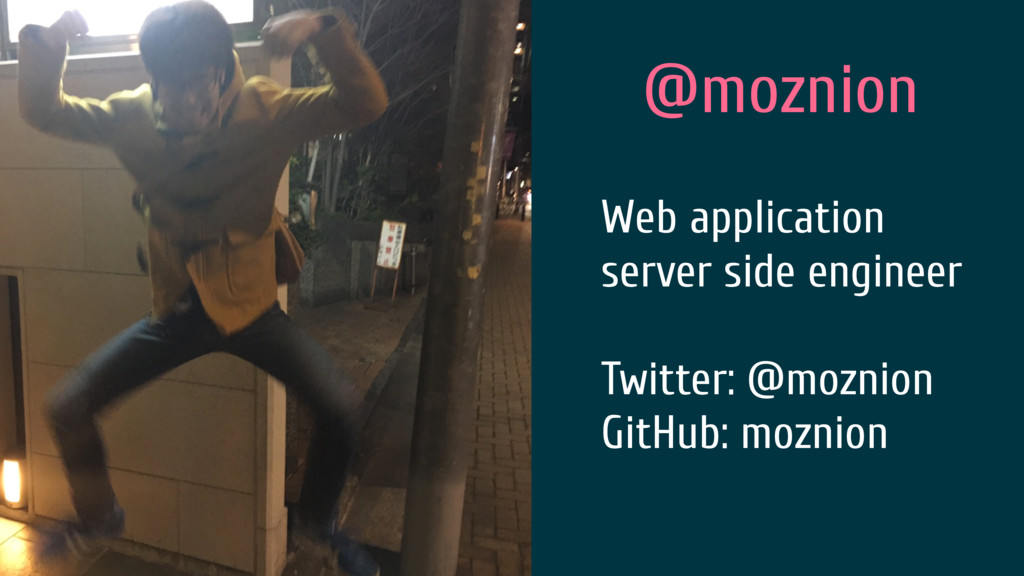 @moznion Web application server side engineer T...