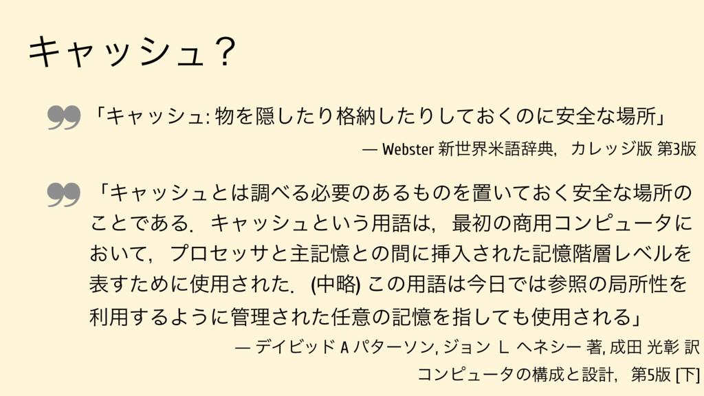 Ωϟογϡʁ ʮΩϟογϡ: ΛӅͨ͠Γ֨ೲͨ͠Γ͓ͯ͘͠ͷʹ҆શͳॴʯ ― Webste...