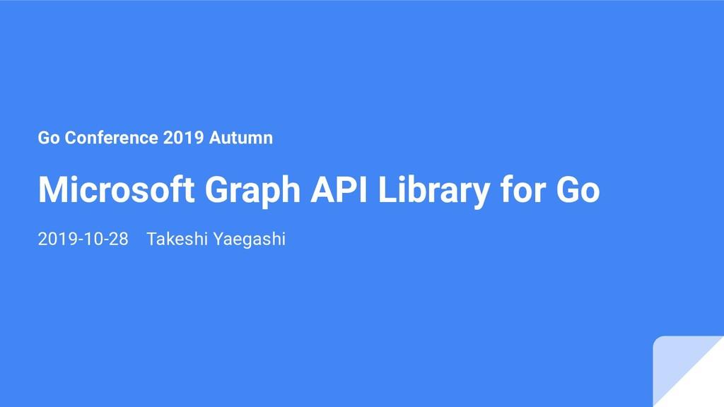 Microsoft Graph API Library for Go 2019-10-28 T...