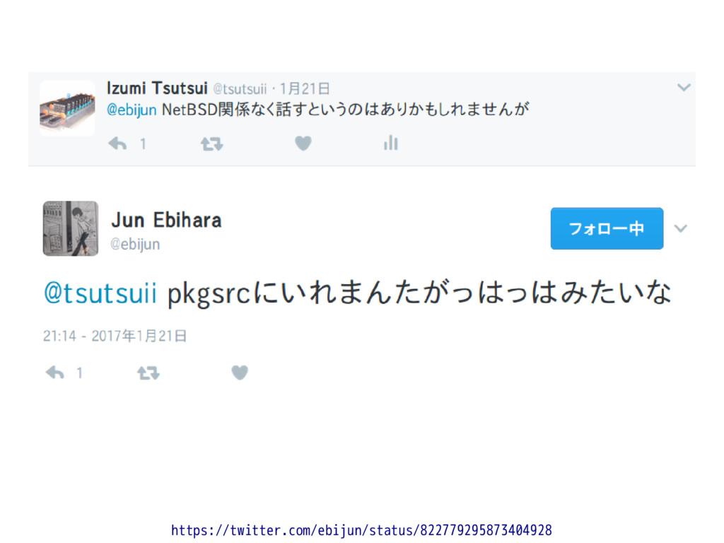 https://twitter.com/ebijun/status/8227792958734...