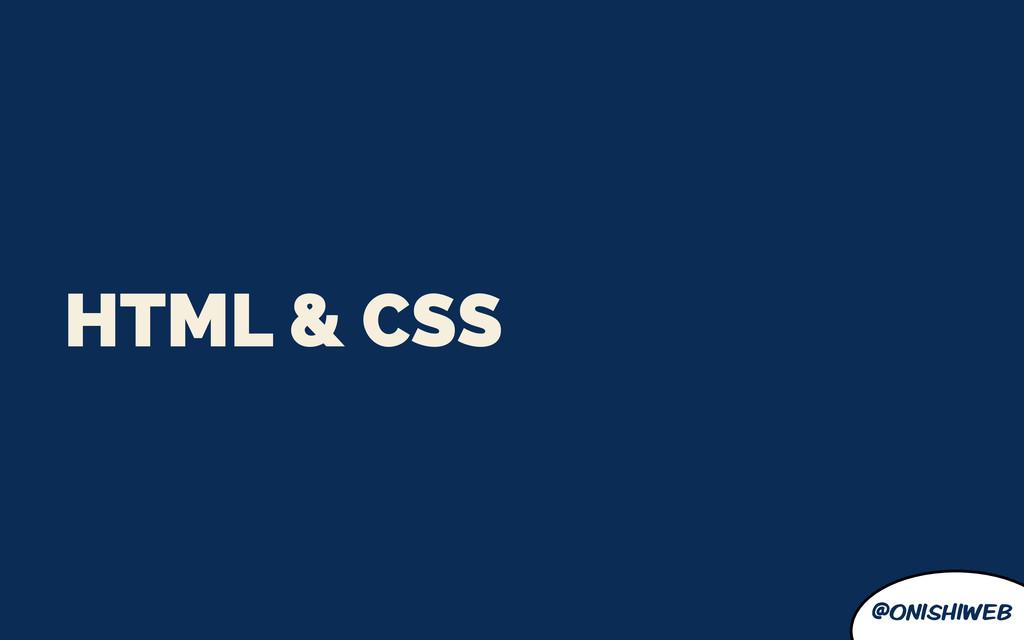 @onishiweb HTML & CSS