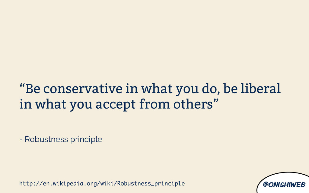 "@onishiweb ""Be conservative in what you do, be ..."