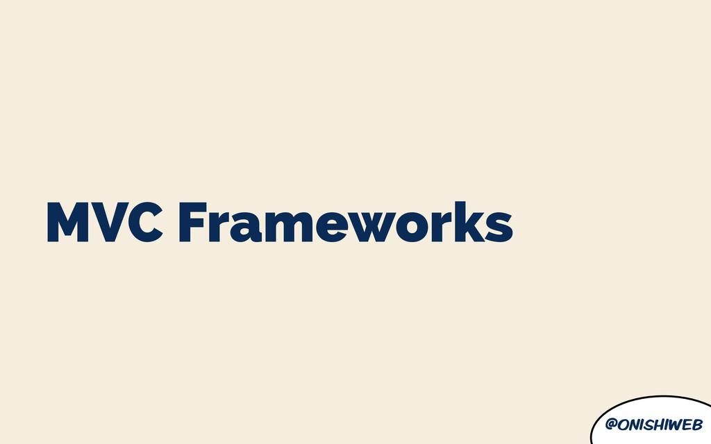 @onishiweb MVC Frameworks