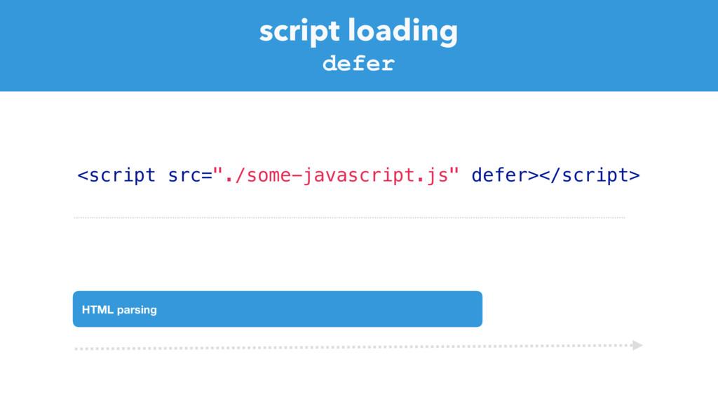 "script loading <script src=""./some-javascript.j..."