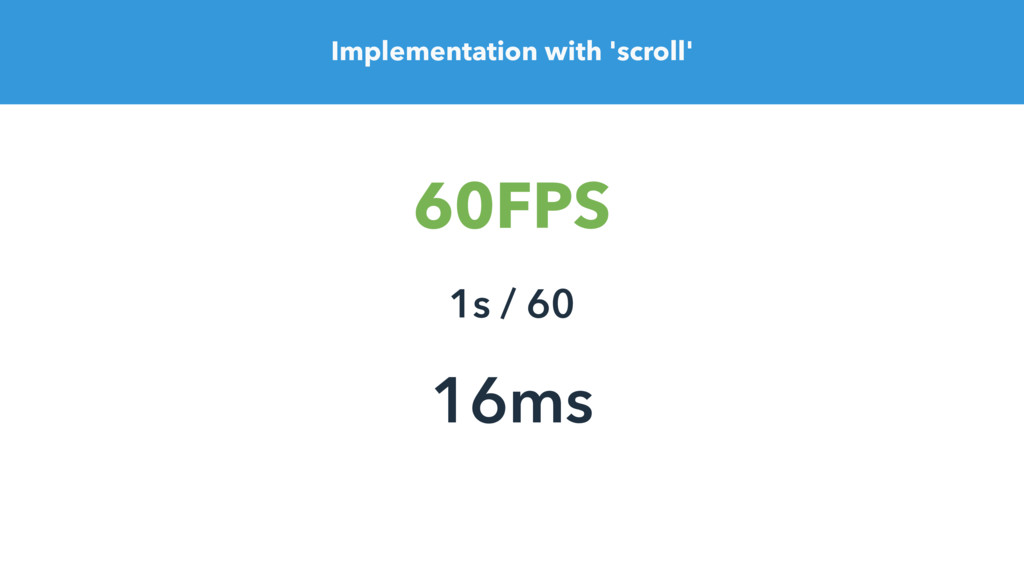 Implementation with 'scroll' 60FPS 1s / 60 16ms
