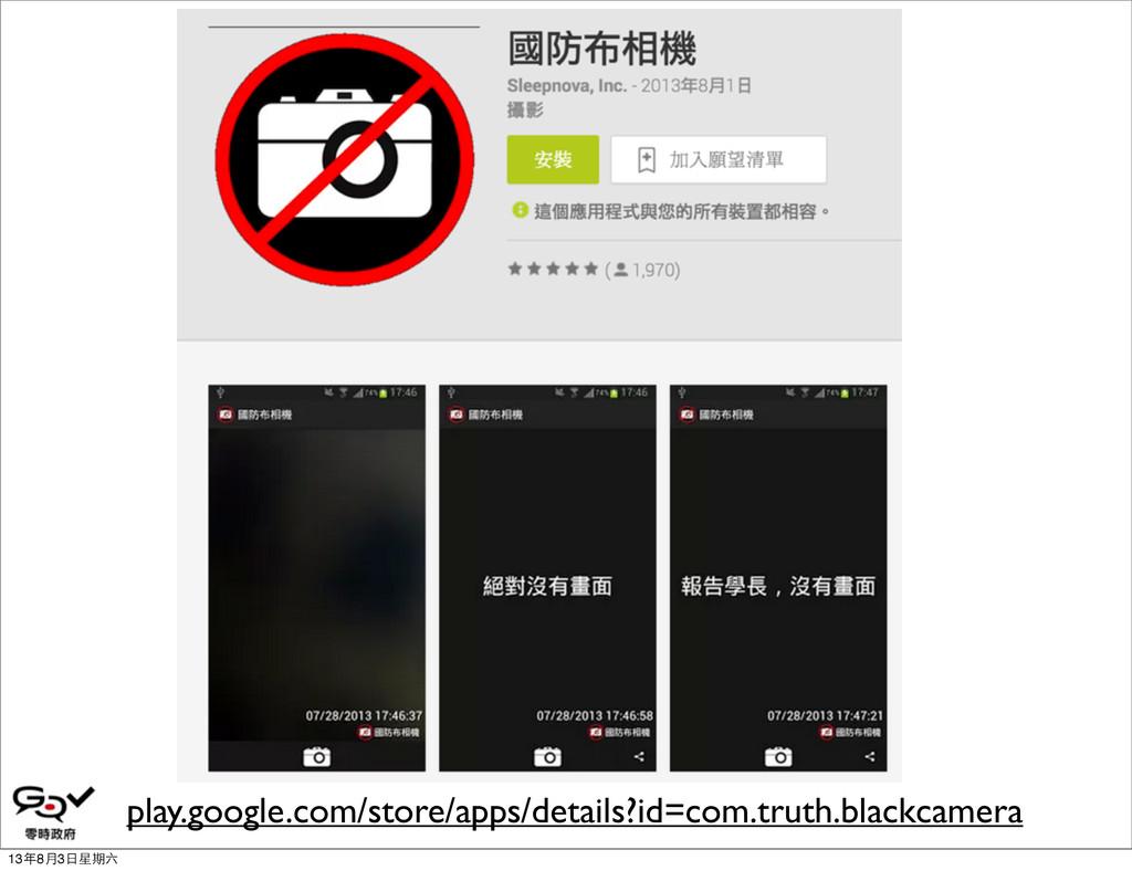 play.google.com/store/apps/details?id=com.truth...