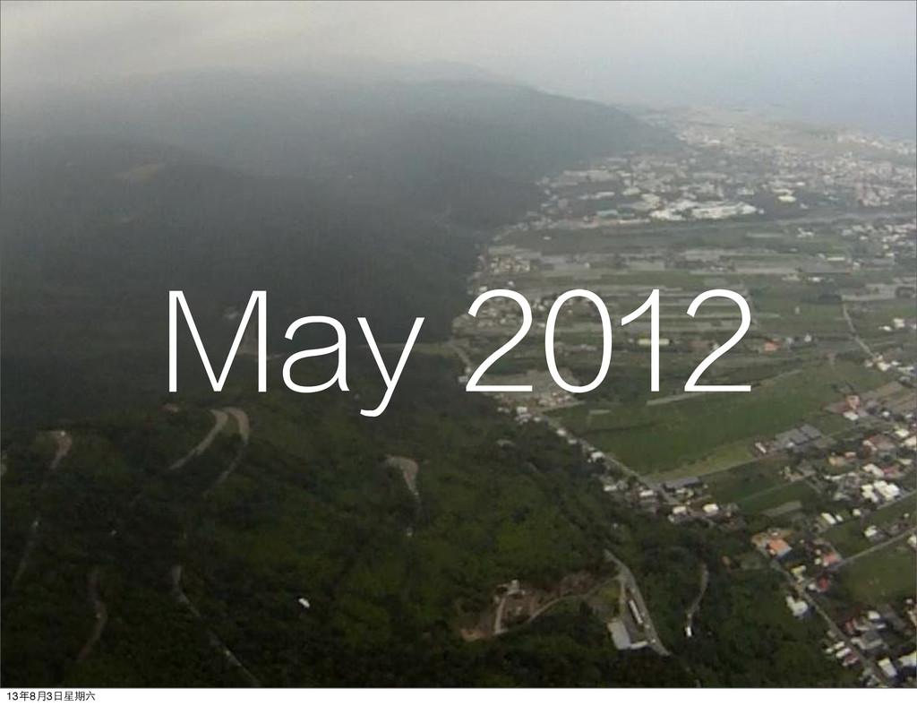 May 2012 13年8⽉月3⽇日星期六