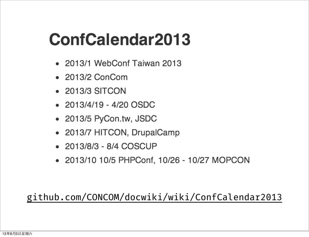 github.com/CONCOM/docwiki/wiki/ConfCalendar2013...