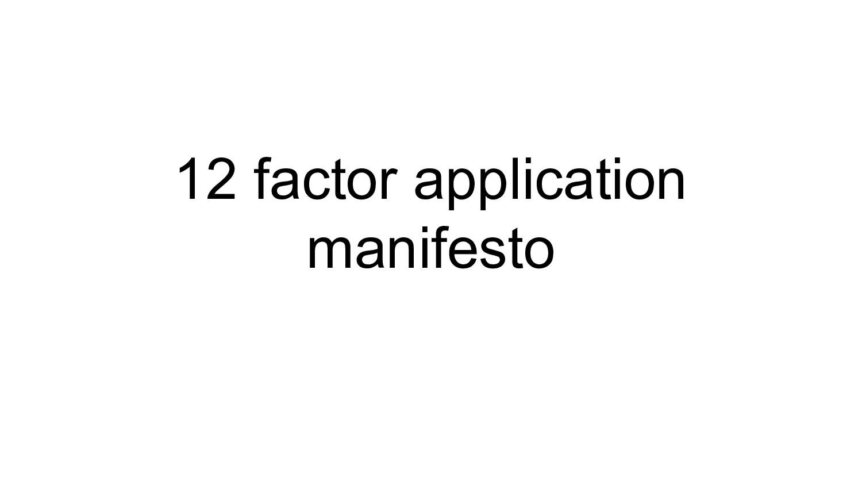 12 factor application manifesto