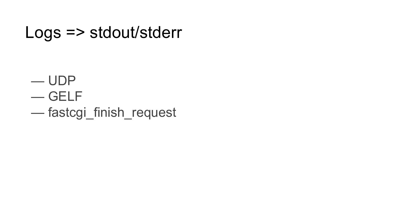 Logs => stdout/stderr — UDP — GELF — fastcgi_fi...