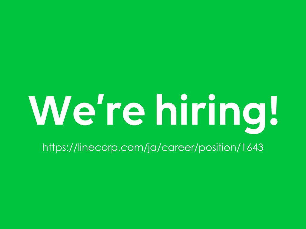 https://linecorp.com/ja/career/position/1643