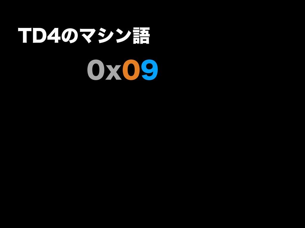 5%ͷϚγϯޠ Y