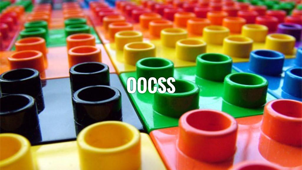 OOCSS