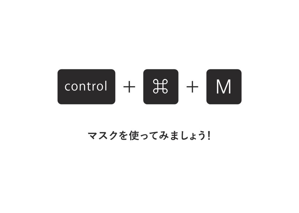 ϚεΫΛͬͯΈ·͠ΐ͏ ʂ 㵰 M DPOUSPM