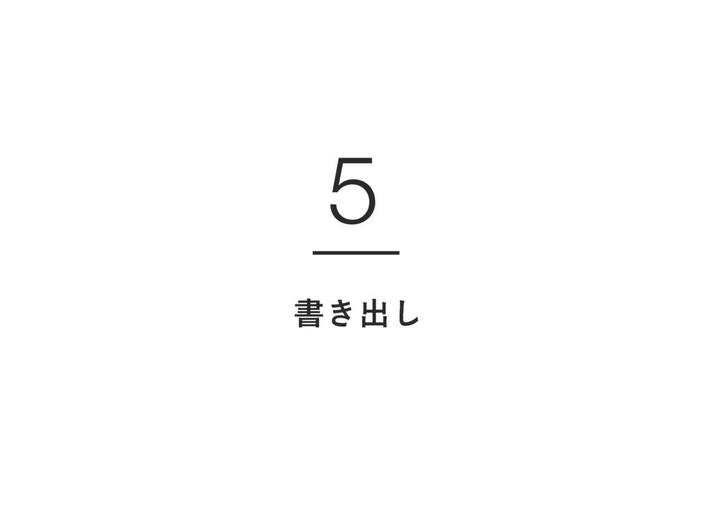 ॻ͖ग़͠ 5