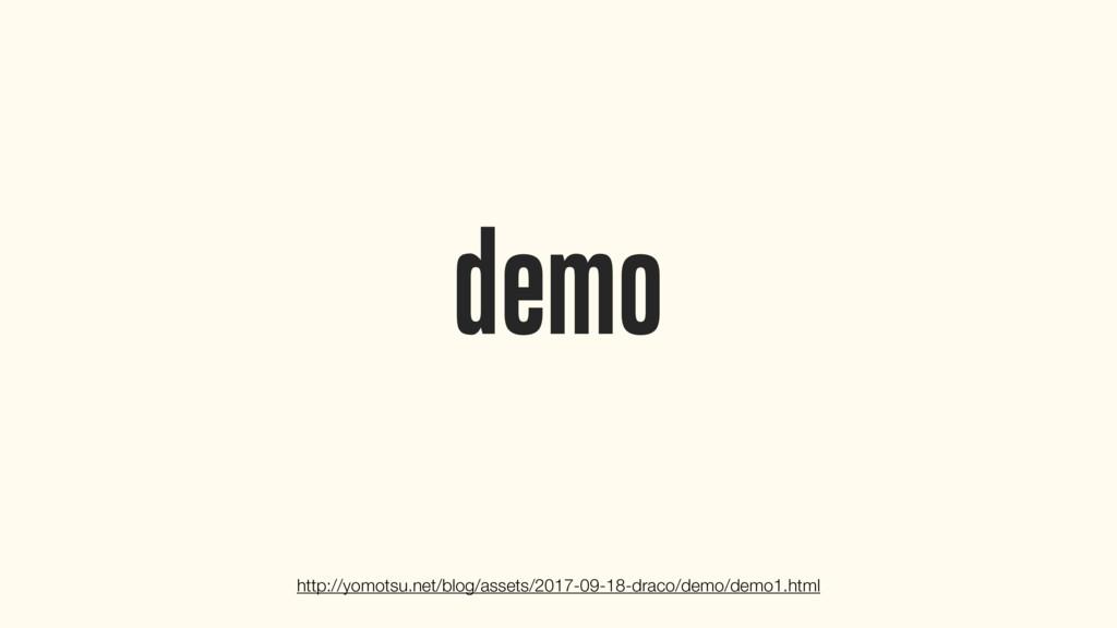 demo http://yomotsu.net/blog/assets/2017-09-18-...