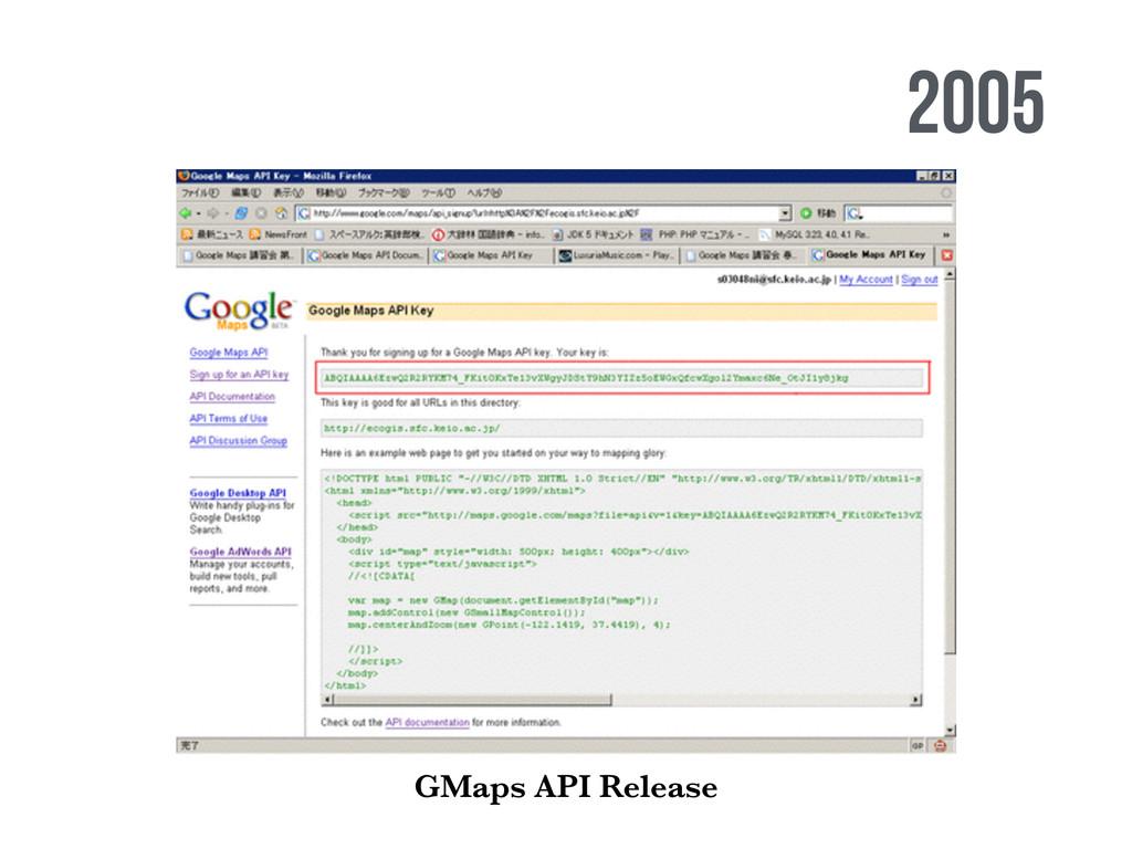 2005 GMaps API Release