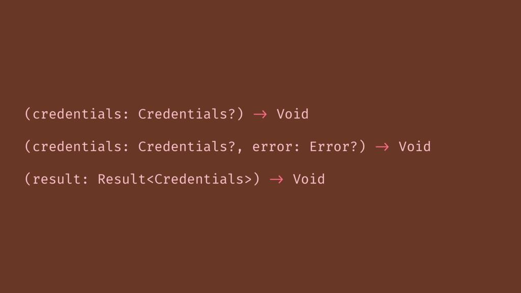 (credentials: Credentials?) -> Void (credential...