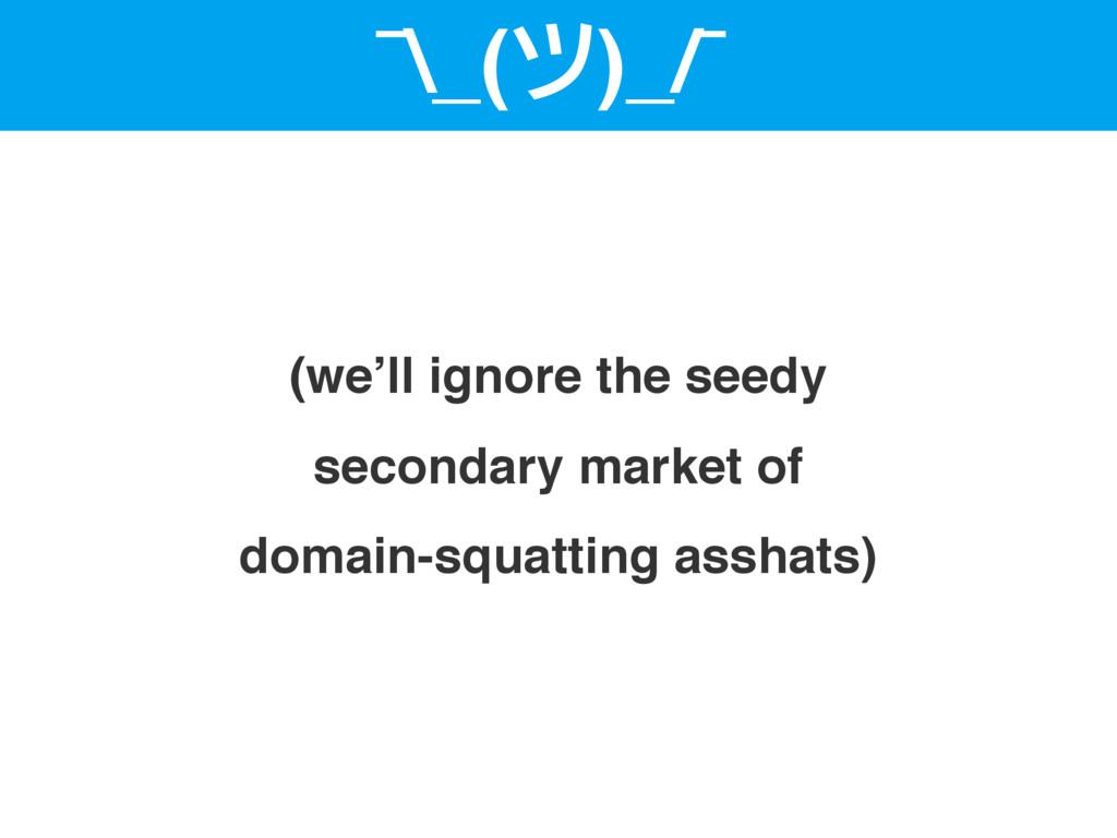 ¯\_(ツ)_/¯ (we'll ignore the seedy secondary mar...