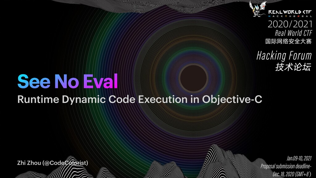 See No Eval Zhi Zhou (@CodeColorist) Runtime Dy...