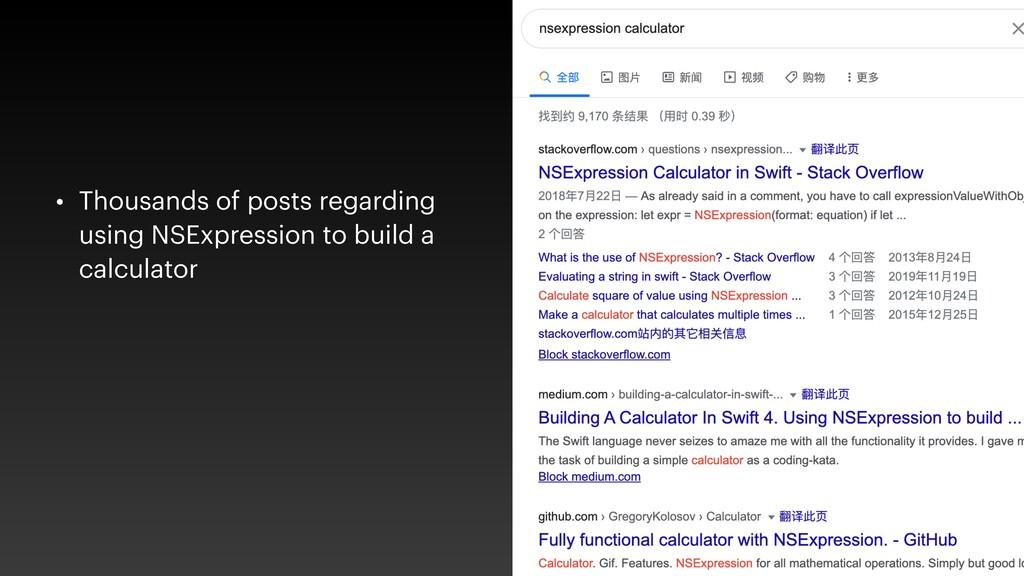 • Thousands of posts regarding using NSExpressi...