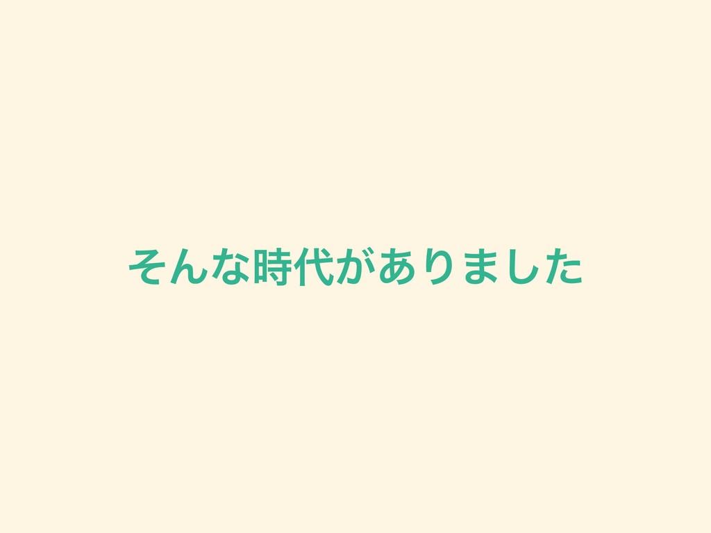 ͦΜͳ͕͋Γ·ͨ͠