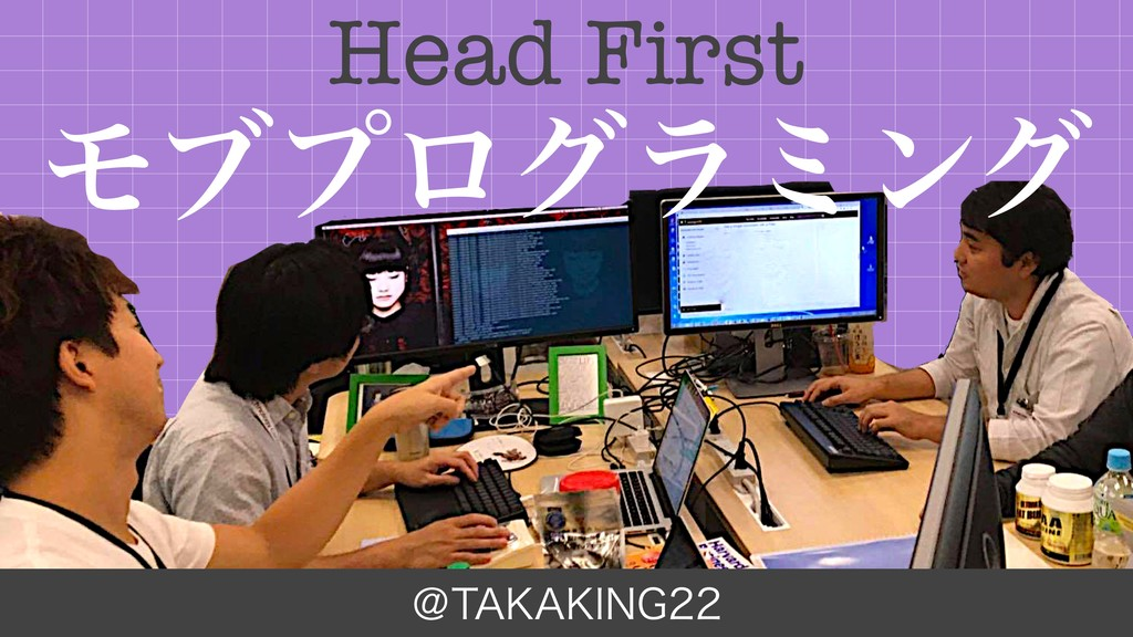 "Head First ˏ5"","",*/( Ϟϒϓϩάϥϛϯά"