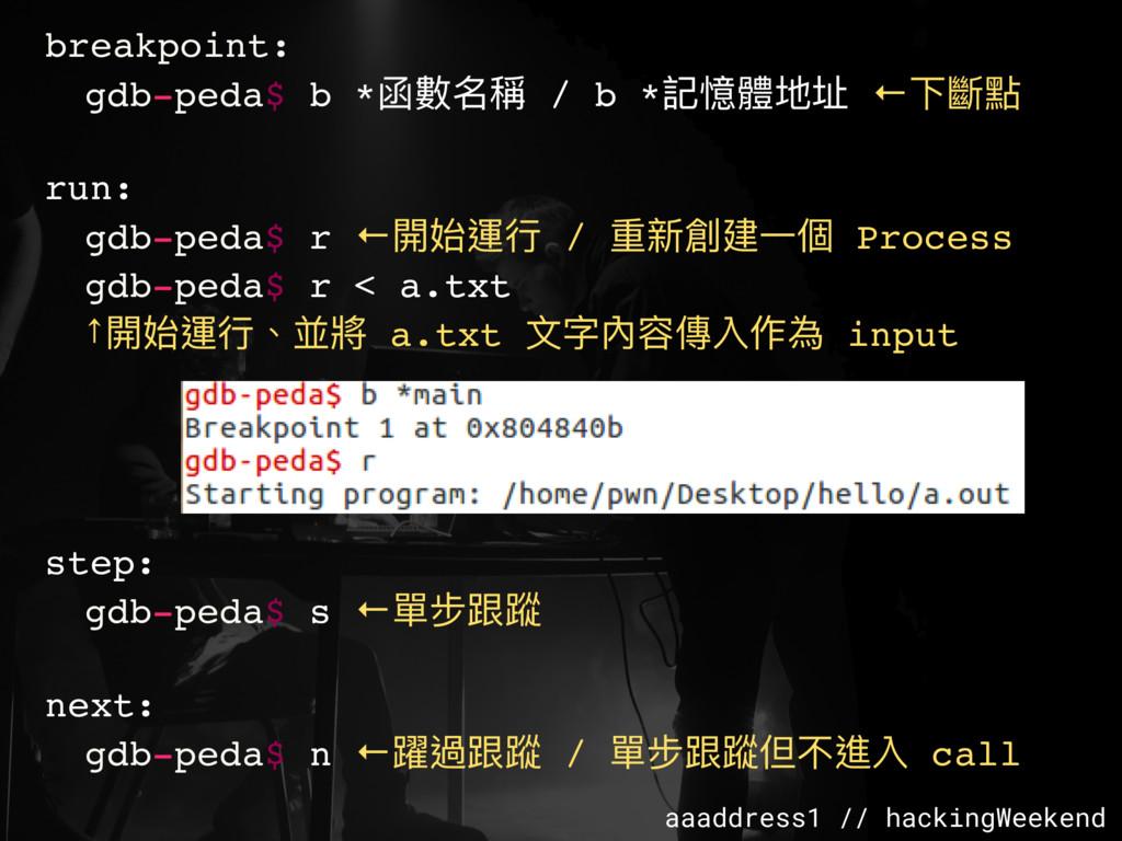 aaaddress1 // hackingWeekend breakpoint: gdb-pe...
