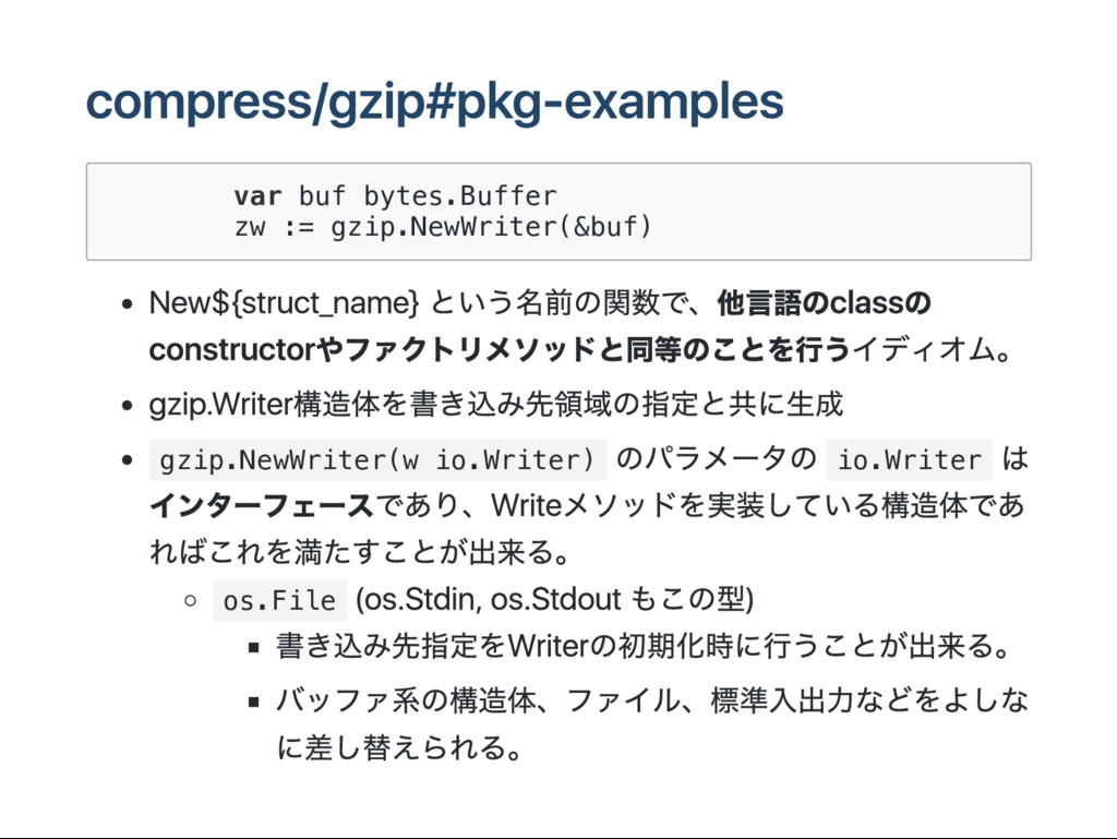 compress/gzip#pkg‑examples v a r b u f b y t e ...