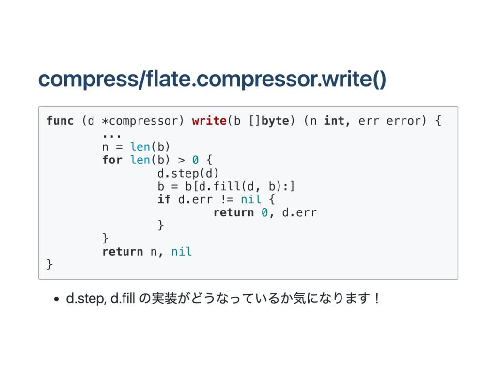 compress/flate.compressor.write() f u n c ( d *...