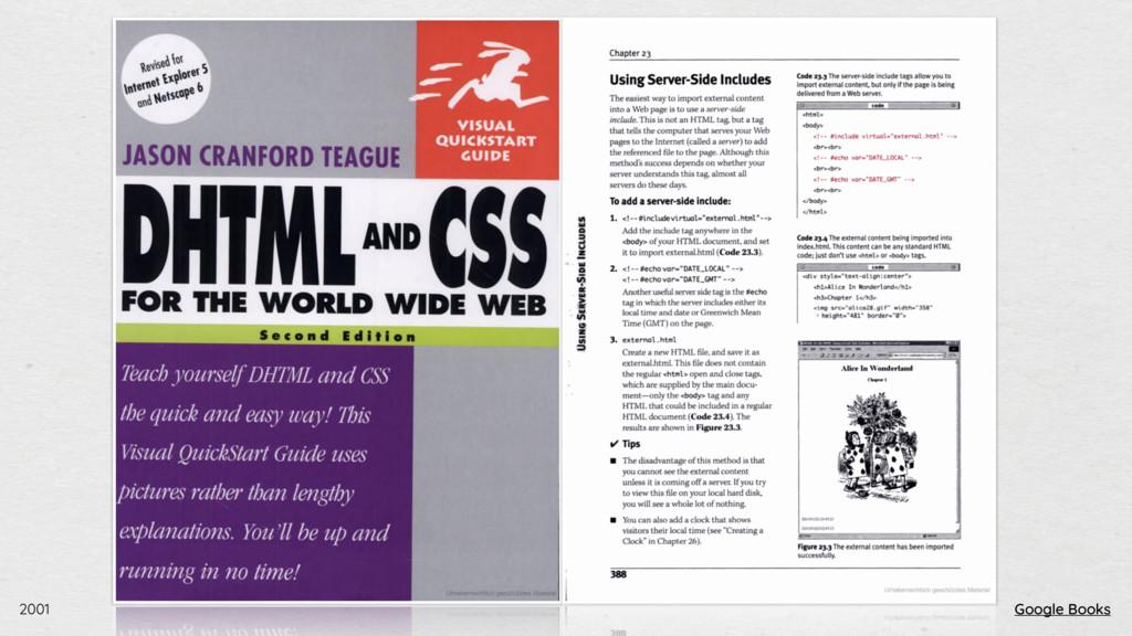 Google Books 2001