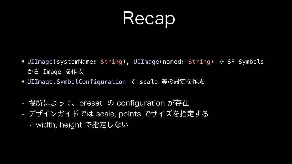 3FDBQ • UIImage(systemName: String), UIImage(n...