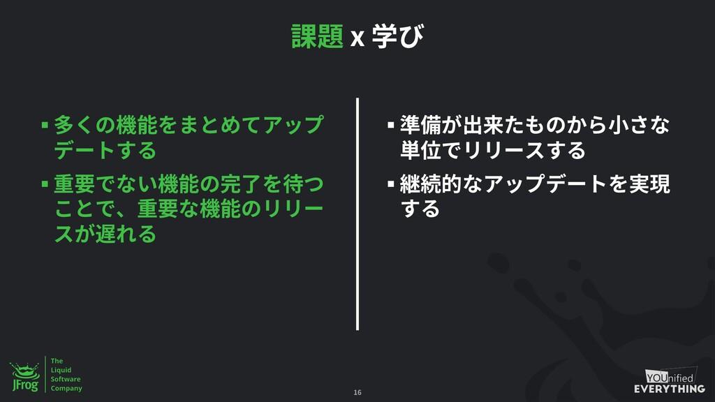 16 § § § § x