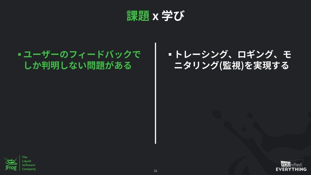22 § § ( ) x
