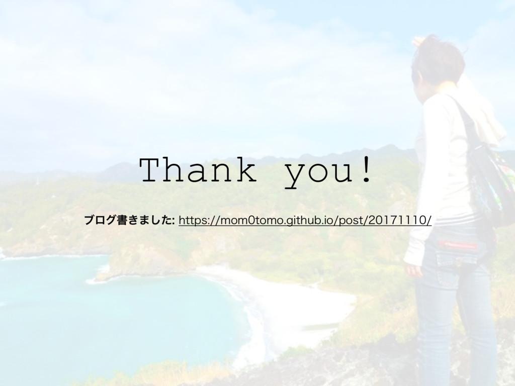 Thank you! ϒϩάॻ͖·ͨ͠IUUQTNPNUPNPHJUIVCJP...