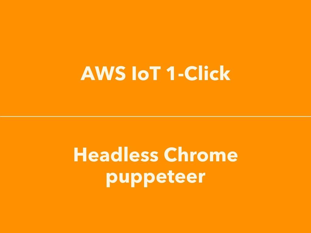 AWS IoT 1-Click Headless Chrome puppeteer