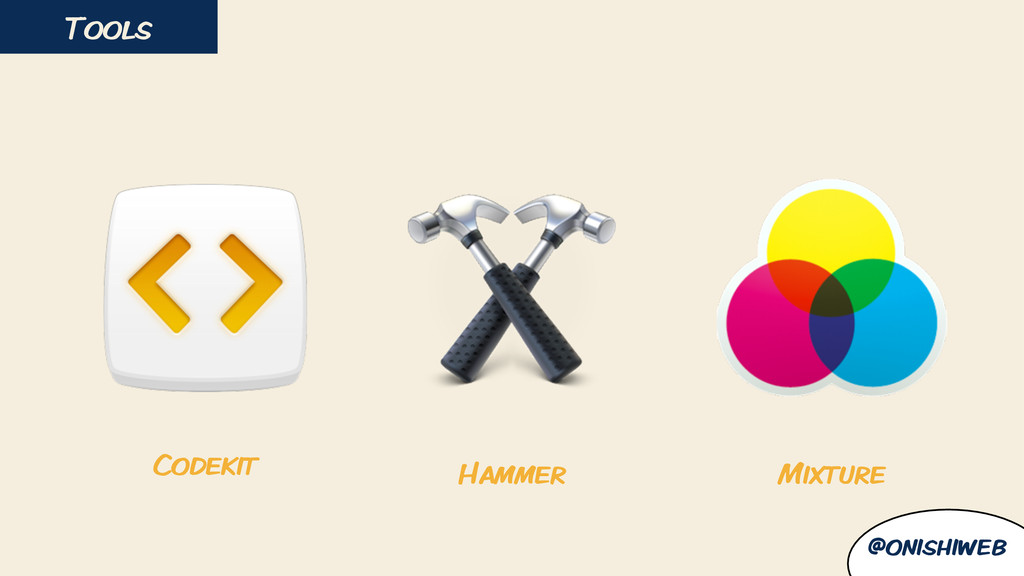 Tools @onishiweb Codekit Mixture Hammer