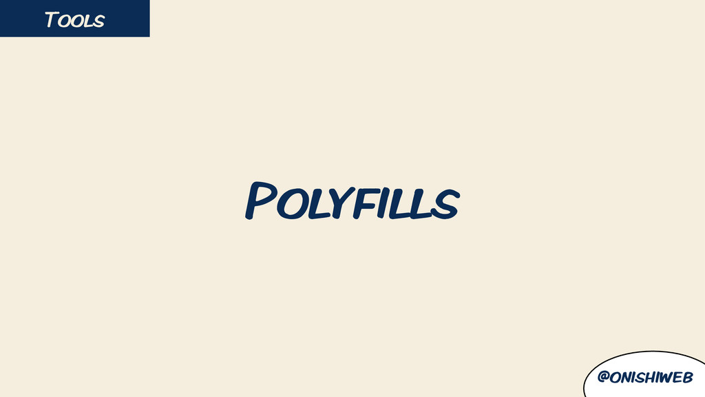 Polyfills Tools @onishiweb