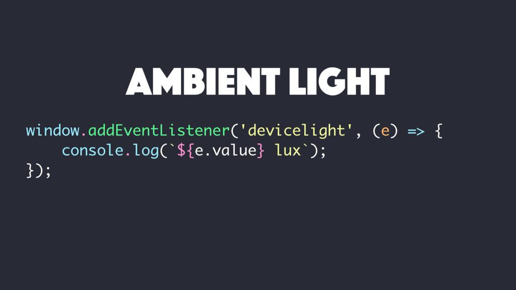 window.addEventListener('devicelight', (e) => {...