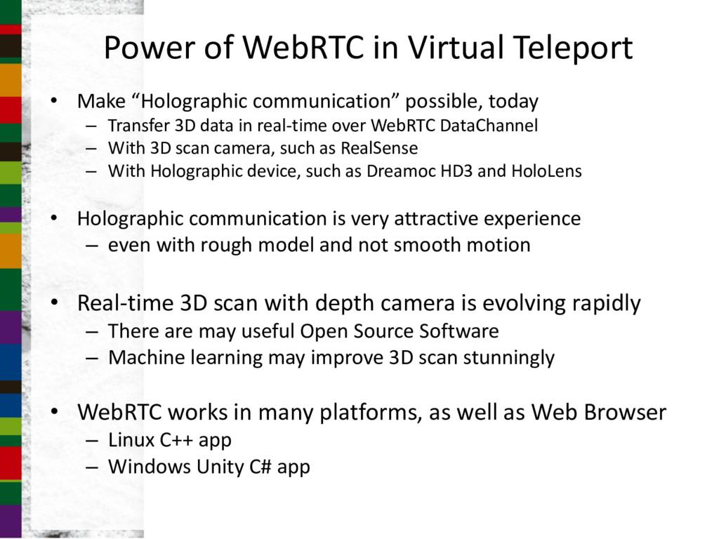 "Power of WebRTC in Virtual Teleport • Make ""Hol..."
