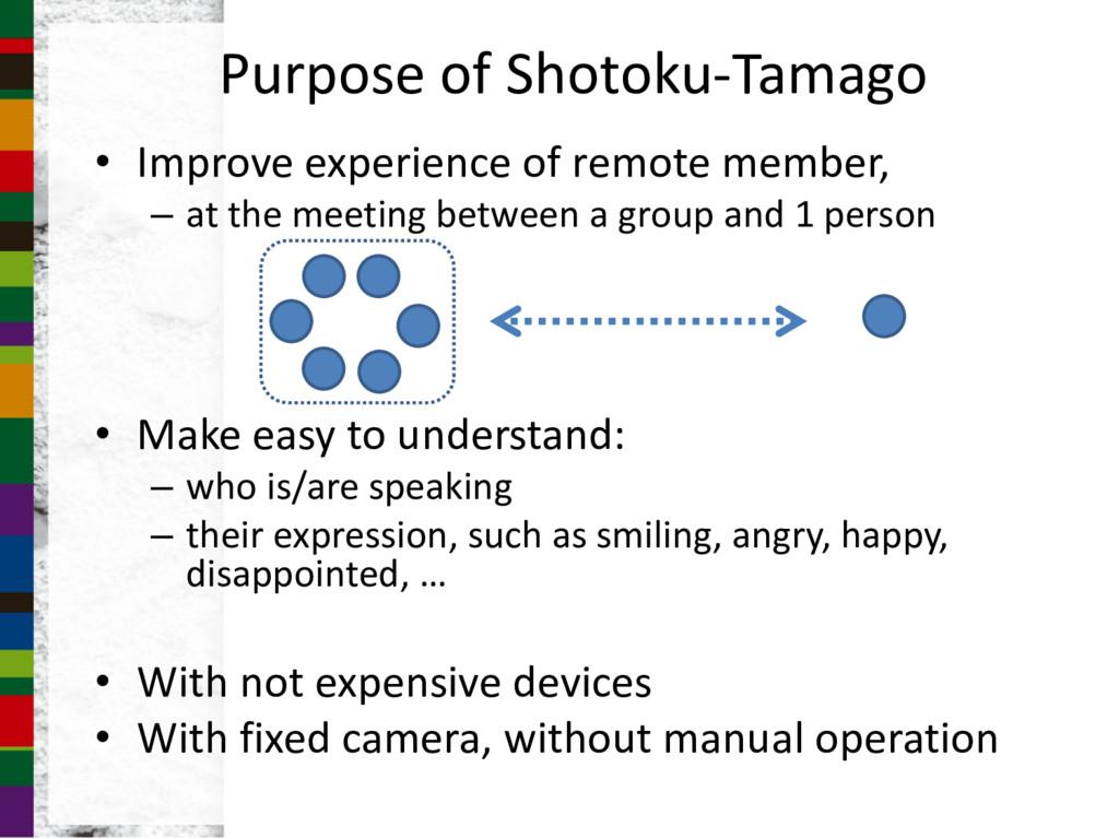 Purpose of Shotoku-Tamago • Improve experience ...
