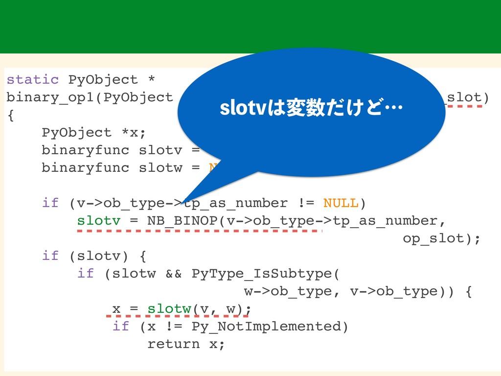 static PyObject * binary_op1(PyObject *v, PyObj...