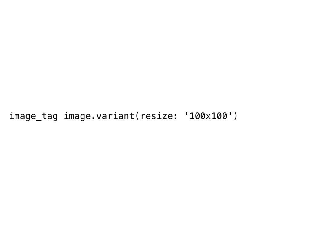 image_tag image.variant(resize: '100x100')