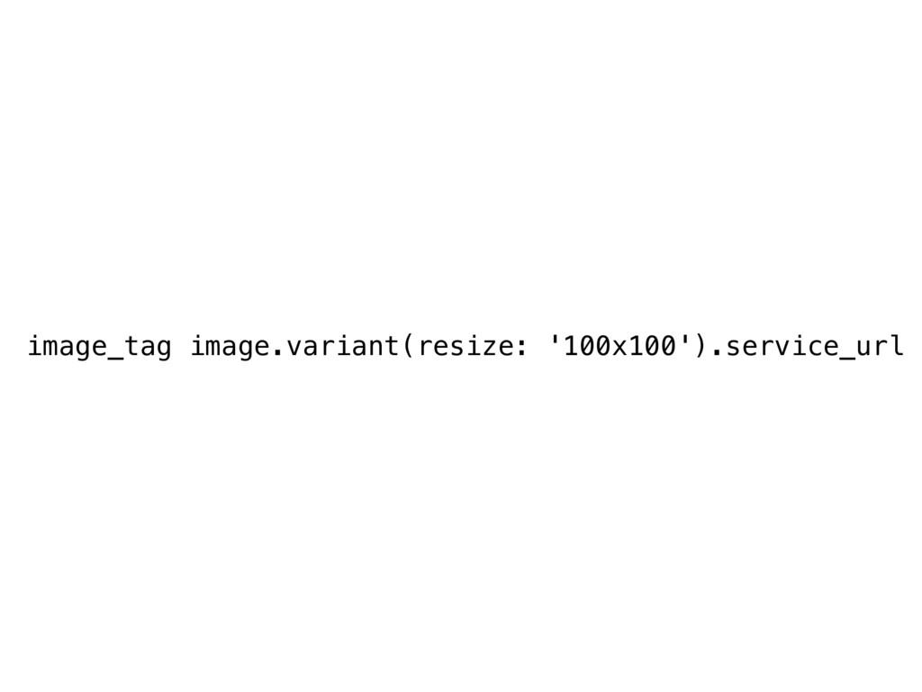 image_tag image.variant(resize: '100x100').serv...