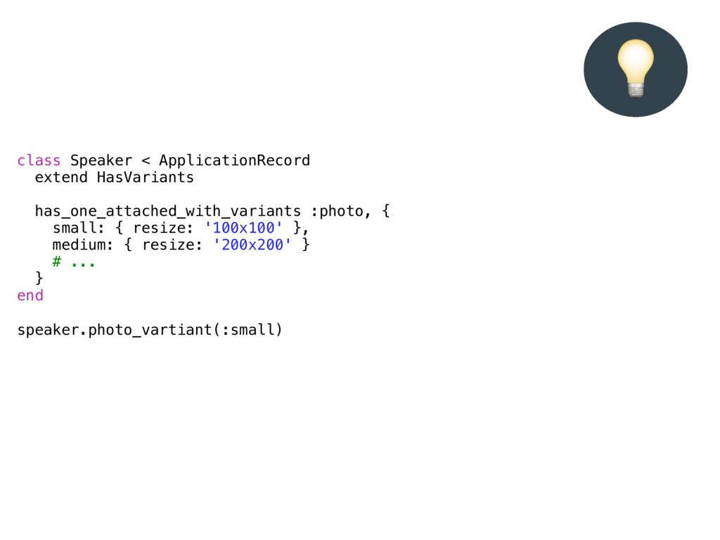 class Speaker < ApplicationRecord extend HasVar...