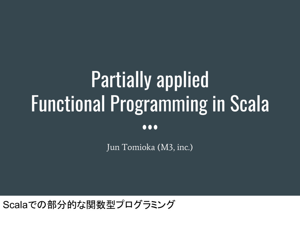 Partially applied Functional Programming in Sca...