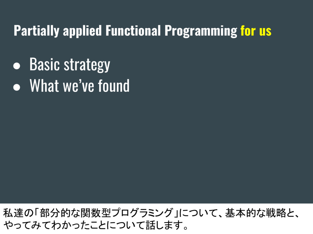 Partially applied Functional Programming for us...